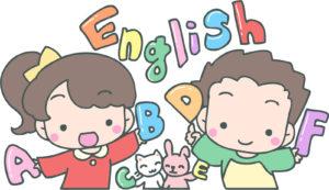 幼児が英語レッスンに参加するための工夫