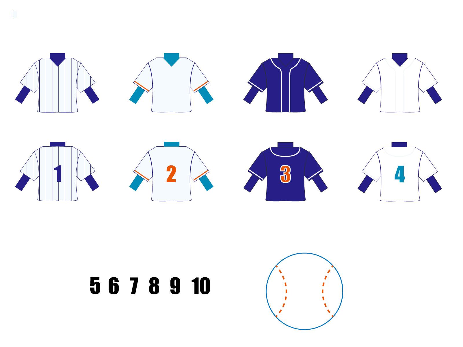 野球 背番号 位置 縫い方 高校野球 背番号の縫い方